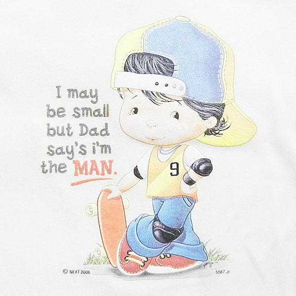 T-shirt - I May Be Small