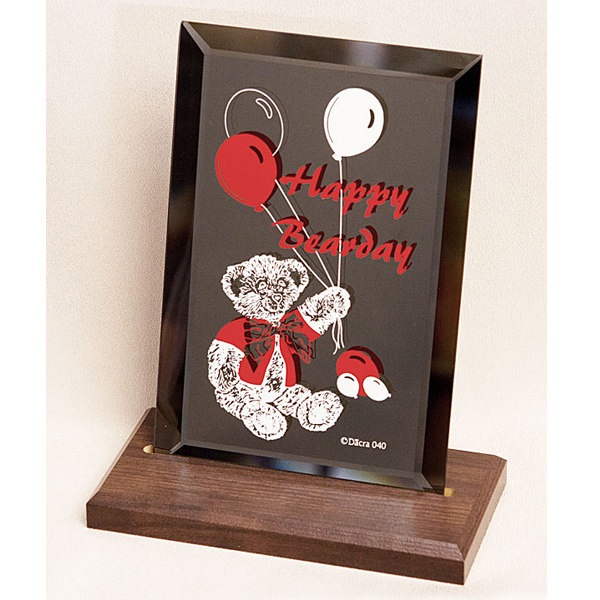 birthday plaque gift