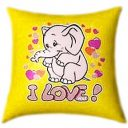 I Love You with Elephant Design Glow In The Dark Pillow