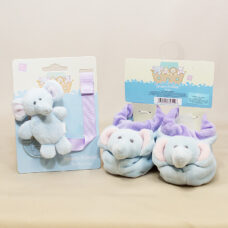 Elephant Noah's Ark Booties