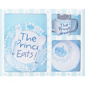 Little Prince Mudpie Feeding Set