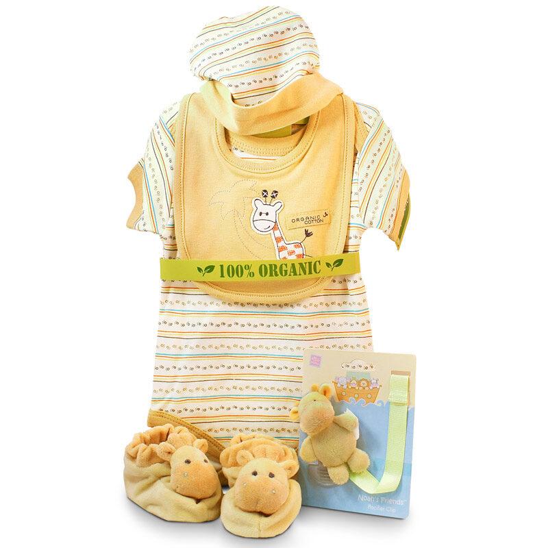 Giraffe Organic Baby Set